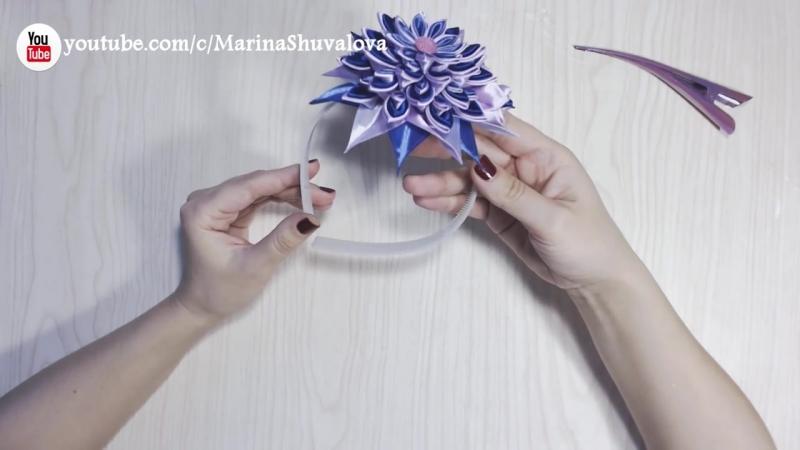 ►► Мастер класс заколки своими руками. Новый цветок канзаши Мерцание. (Ускоренна