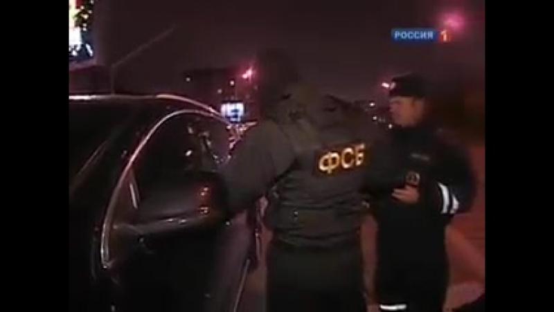 Спецназ ФСБ против блатюков с липовыми корочками