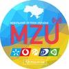 MZU - Мобільний зв'язок України
