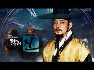 Доктор Джин / Путешествие во времени доктора Джина / Dak-teo-jin / Time Slip Dr. Jin - 3 серия (озвучка)