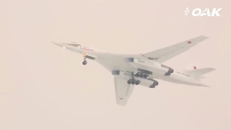Первый полёт Ту 160М2