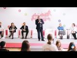 Форсайт-сессия: «Школьное добровольческое движение в России как драйвер роста гражданской активности