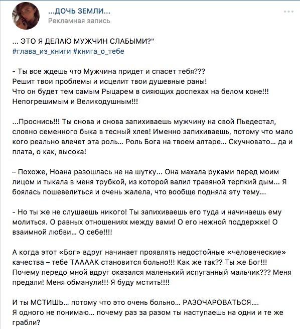 Мила Рудакова | Санкт-Петербург