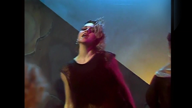 Madonna - Holiday (Klons - German TV Eurotops Re-Broadcast) 01.03.1984 *clip