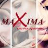 """Студия красоты """"Maxima"""""""