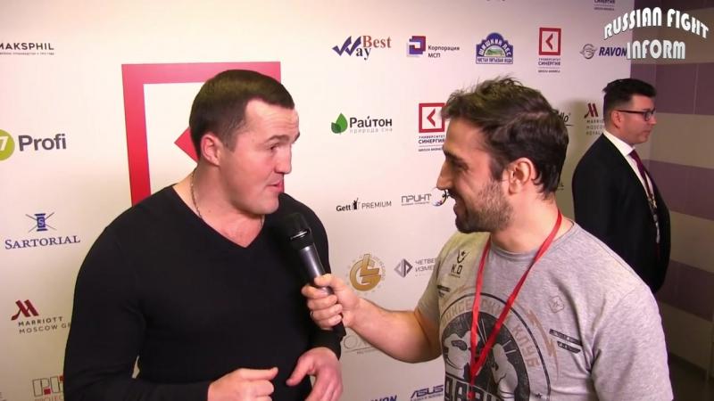 Денис Лебедев: Соперники Тайсона сами ломались, ещё до выхода на ринг!