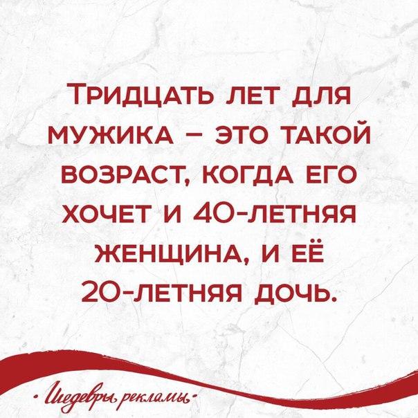 Фото №456240748 со страницы Виталия Воробьёва