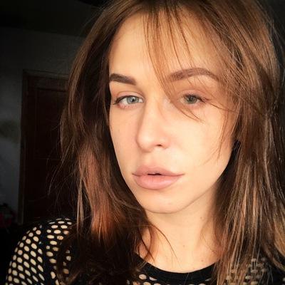 Маша Хахонина