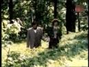 Фрагмент фильма Захочу - полюблю 1990