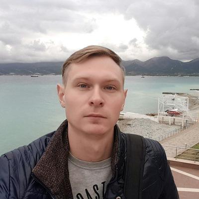 Александр Башкатов
