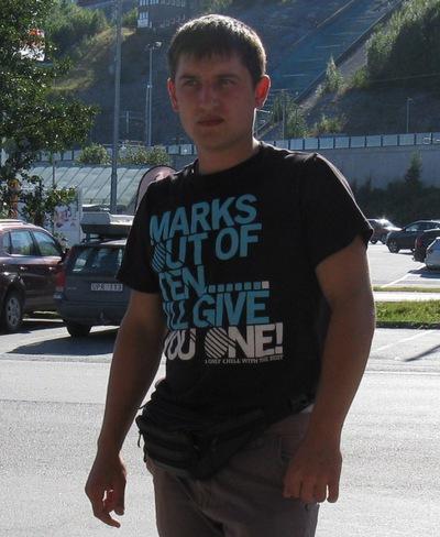 Богдан Васильович