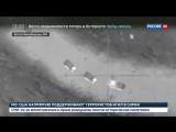 Фейк Минобороны РФ - скриншот из мобильной игры «AC-130 Gunship Simulator Special Ops Squadron»
