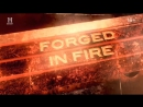 Между молотом и наковальней 4 сезон 8 серия Чинкуэда / Forged in Fire 2017 HD