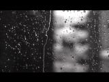 Слава Медяник - Проливной дождь