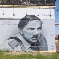 Степан Амосов