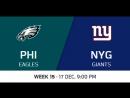 NFL2017 / W15 / Philadelphia Eagles - New York Giants / CG / EN