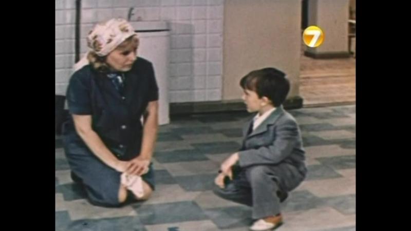 Кыш и двапортфеля_фрагмент фильма с тифлокомментариями