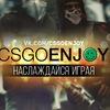 CSGOENJOY.COM