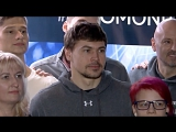 Движение вверх (2017) - игроки ПБК «Локомотива Кубань» посмотрели новую спортивную драму в Краснодаре