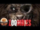 Зоозомби Zoombies (2016) 720HD