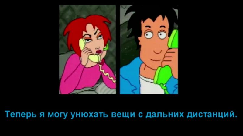 Доктора Катц: Аудиофайлы - Эпизод 2: Рэй Романо (русские субтитры)