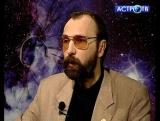 В поиске ответа: Кого можно считать потомками атлантов? (т/к Астро-ТВ, 2011)