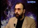 В поиске ответа Кого можно считать потомками атлантов т/к Астро-ТВ, 2011