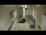 - Ничего необычного, просто врачи смоленской больницы забили на окровавленного пациента, который упал в коридоре больницы и прос