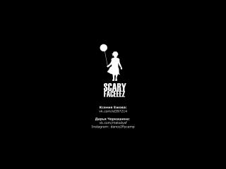 Busta_rhymes_-_grind_real_slow_ _choreography_by_ksu_and_melody_scaryfaceeez