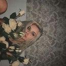 Карина Гварц. Фото №17