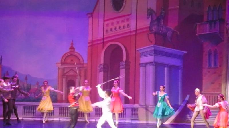 Ромео и Джульетта 2