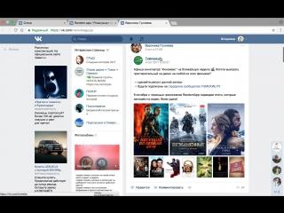 """Розыгрыш пригласительного в """"Киномакс"""" - 60"""