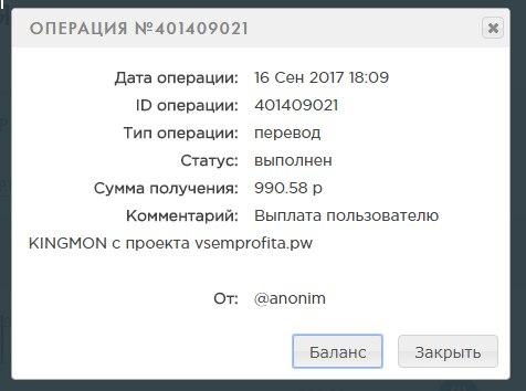 https://pp.userapi.com/c841239/v841239641/1f413/3hUMN2kGmms.jpg