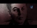 Смерть Сталина. Конец эпохи [2014 год]