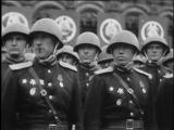1945 г. Парад Победы на Красной площади в Москве.