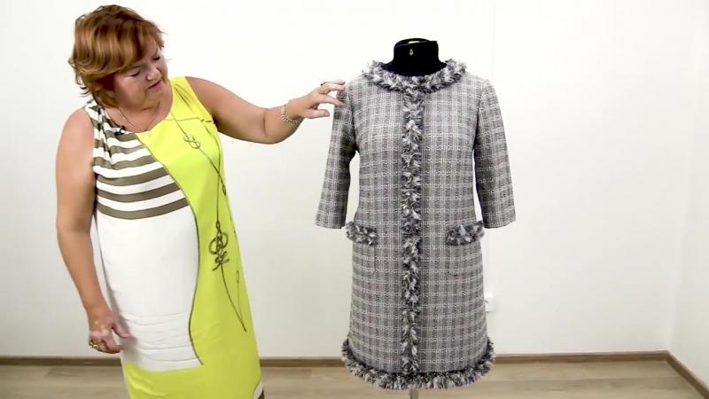 Модель платья с карманами на подкладке в стиле Шанель с отделкой