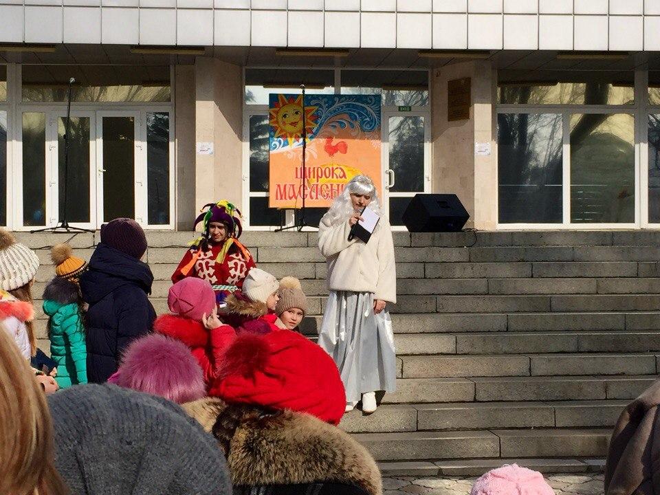 Масленичные гуляния прошли в Армянске