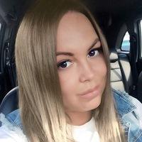 Оксана Березовская