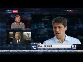 Иван Винник: телеканал «Интер» разгромили правильно