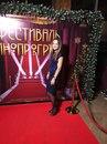 Альбина Бикчурова фото #34
