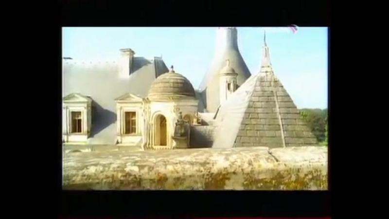 Шамбор Воздушный Замок Из Камня medium