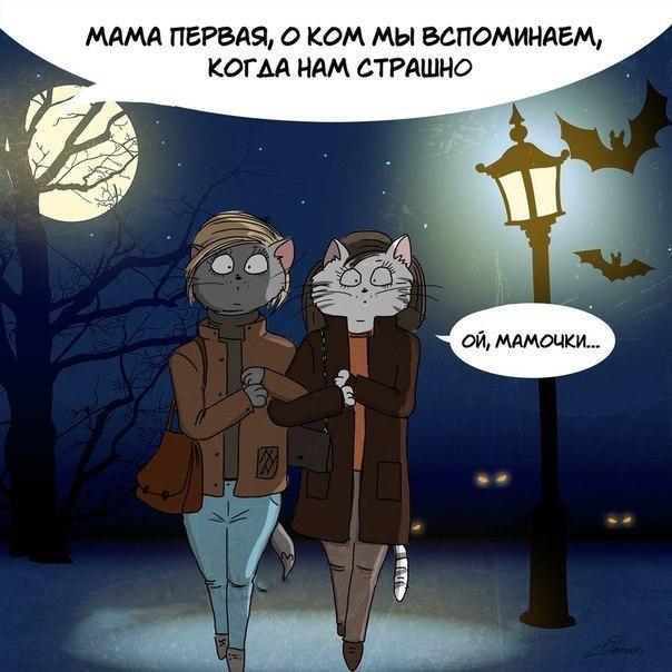Фото №456253659 со страницы Алены Филипенко