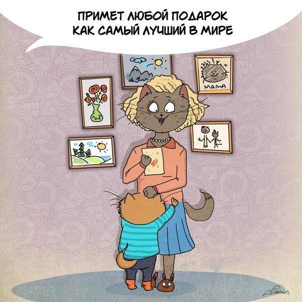 Фото №456253661 со страницы Алены Филипенко