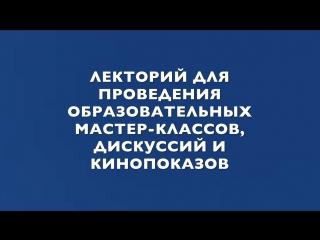 Одинцовская библиотека №1_ проект реконструкции