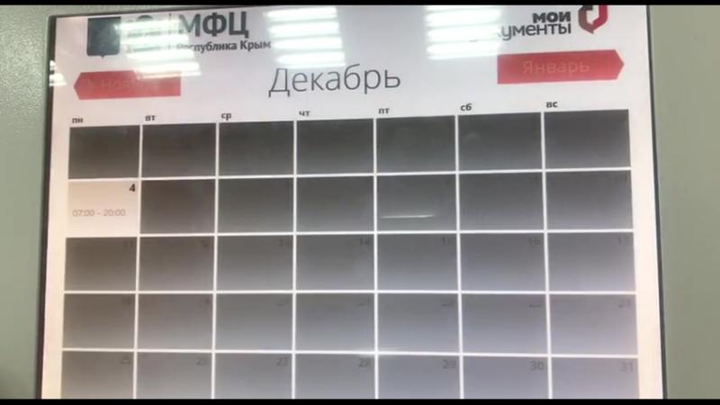 Кирова 41 4 12 17 по состоянию на 8:45