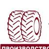 Agrokolyosa Belogorya