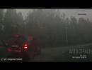 АвтоСтрасть - Подборка аварий и дтп 28.09.2017