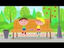 ОВОЩИ - Развивающая песенка мультик про полезную еду и синий трактор для детей м.mp4