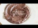 Бразильские конфеты Бригадейро из сгущенки и какао