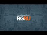 Как изменится жизнь в России с 2018 года